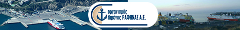 greekportsads