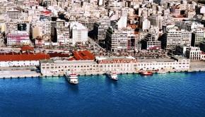 limani thessalonikis